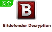 Bitdefender Decryption Utility for GandCrab最新版